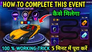 HOW TO COMPLETE BUILD CAR MISSION EVENT   FREE FIRE NEW EVENT      BUILD CAR MISSION FREE FIRE