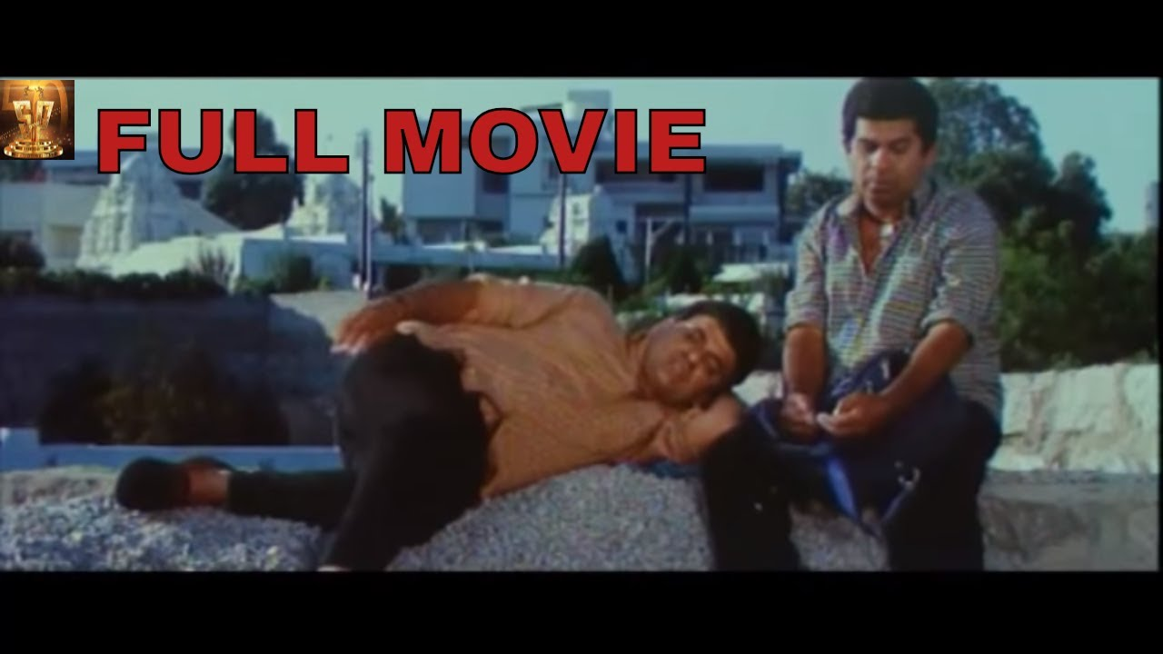 suryavamsam full movie free download in 37golkes