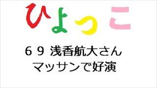 ひよっこ 第69回 「連続テレビ小説 ひよっこ Part1 (NHKドラマ・ガイ...