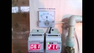 Модернизация 1 Электродный котёл АЛГО запуск с регулятор мощности(На этом видео показан запуск электродного котла АЛГО с модернизированным регулятором мощности и его работ..., 2016-02-24T17:34:50.000Z)