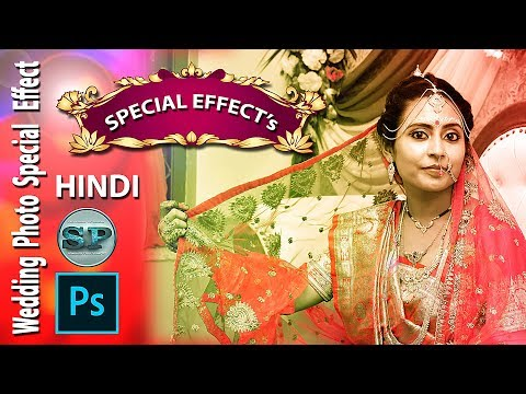 Wedding Photo Special Effects In Photoshop || Special Image Editing || Photoshop Tutorial In HINDI