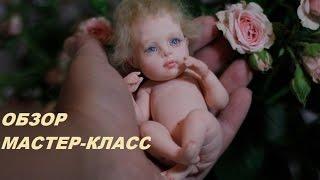 ОБЗОР+Мастер-класс: делаем куклу Бейби из полимерной глины FIMO doll art/polymer clay tutorial
