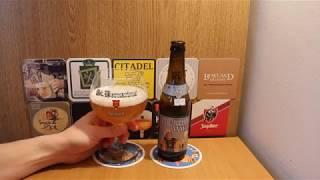 Beer review - St Bernardus Wit 5.5% Blanche Belgian Abbey beer