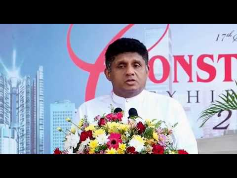 Sajith Premadasa speaks at the opening ceremony of 'Construct 2017'