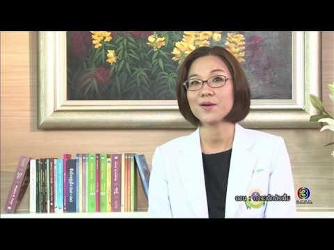 ย้อนหลัง Health Me Please | ภาวะเด็กตัวเตี้ย ตอนที่ 5 | 24-03-60 | TV3 Official