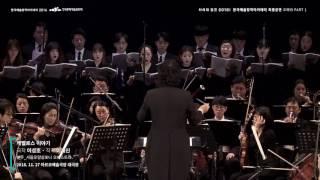 "[Act III Intro, Chorus] 합창 ""잊지 못한 자가 온다 "" 오페라 케르베로스 이야기, 이재신"