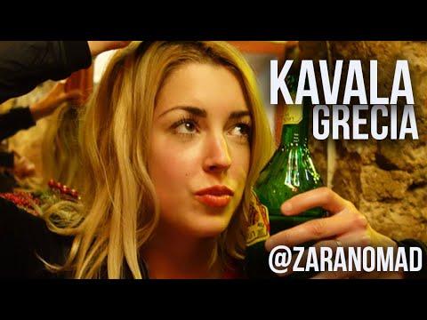 KAVALA EN GRECIA