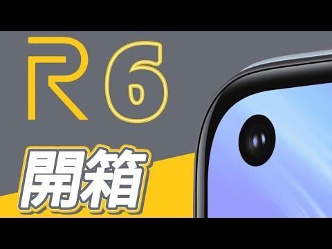 【台中手機館】Realme 6 【8+128G】真我 開箱評測 規格 價格 四鏡頭 指紋辨識 全新空機價 另有6i 7