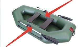 Rush 240 - обзор недорогой двухместной лодки из ПВХ ткани