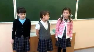 Е. Чеповецкий В тихой речке у причала 2 класс ПНШ