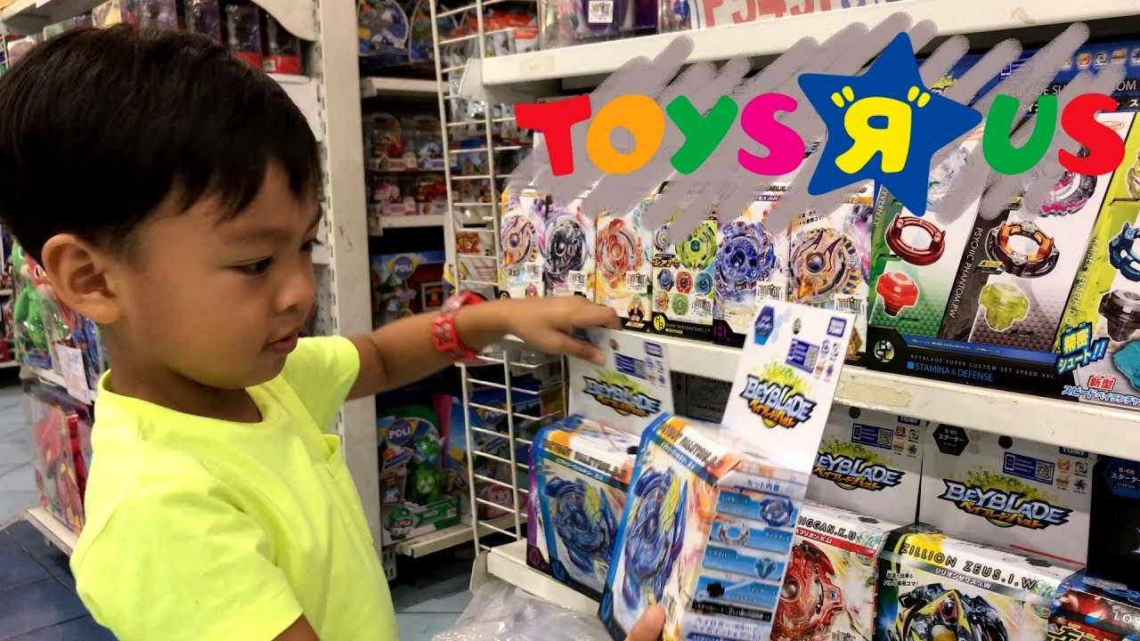 Buying Beyblade and McQueen ball at Toys R Us Robinsons ...