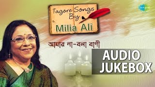 Best of Tagore Songs by Milia Ali | Bengali Rabindra Sangeet | Audio Jukebox