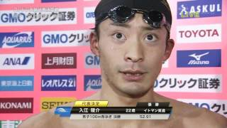 Ryosuke Irie Japan Swim 2012 100M backstroke
