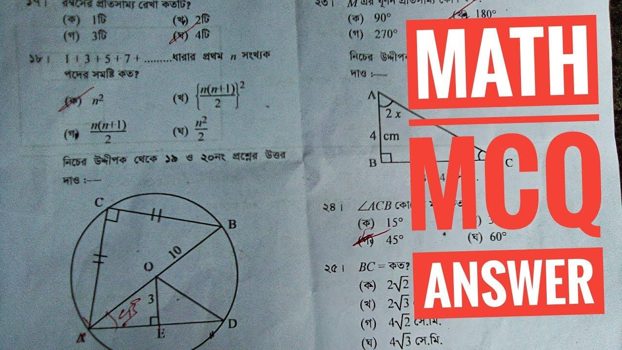 SSC math mcq Answer 2019 | 100% Correct MCQ 30 Answer - Dhaka Board