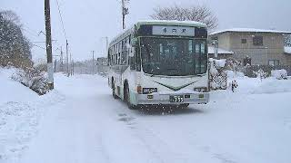 List of bus operating companies in Japan (east)   Wikipedia audio article