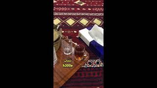 قصة صديق ابوي والزواج ههههه موقف جدا محرج