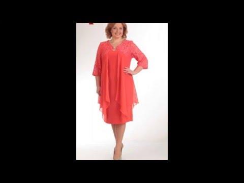 Нарядные платья больших размеров. Dress Big Size. Интернет магазин Блузка бай / Blyzka.by