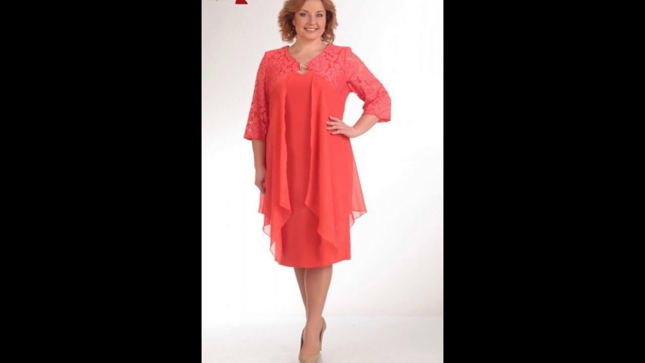 Нарядные платья больших размеров. Dress big size. Интернет ...