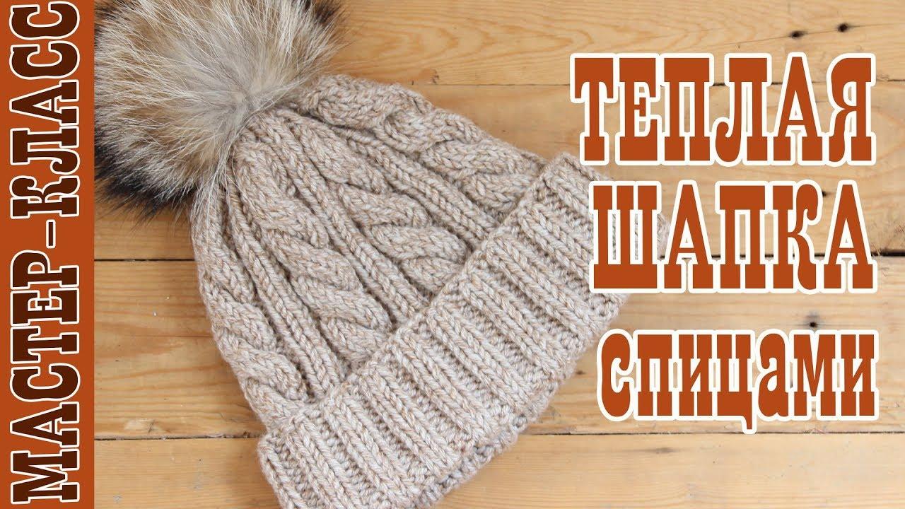 Женские зимние шапки. Огромный ассортимент. 100% гарантия качества. Доставка по всей украине. ✓ заходите!