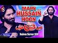 Nadeem Sarwar | Main Hussain Hon | 2018 / 1440