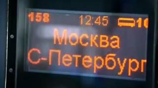 Высокоскоростной транспорт. Транспортная революция(, 2015-12-24T19:16:10.000Z)