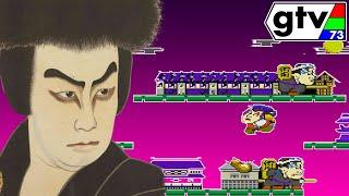 The Legend Of The Mystical Ninja, Goemon!
