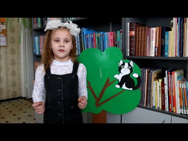 Изображение предпросмотра прочтения – ВалерияАбрамова читает произведение «У лукоморья дуб зеленый.» А.С.Пушкина