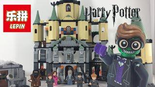 Lepin Harry Potter 2007 Hogwarts Castle Review [Knockoff Lego Set]