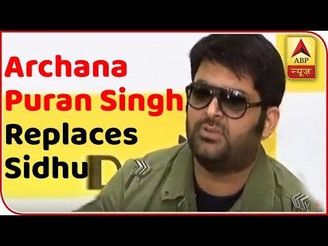 नवजोत सिंह सिद्धू के समर्थन आए कपिल शर्मा, कहा- ध्यान भटकाने के लिए चलाया जाता है प्रोपेगेंडा