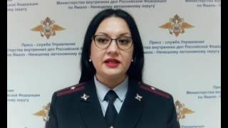 Задержание организатора наркопритона в Ноябрьске