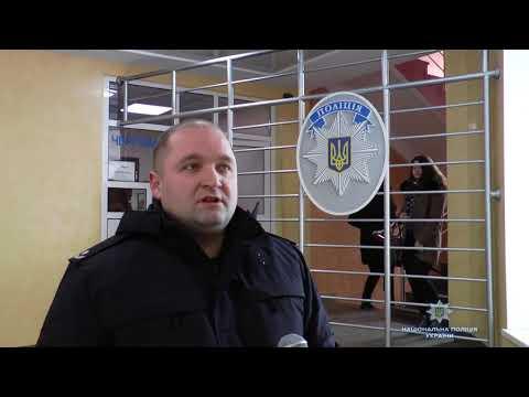 Поліція Волині: Волинь позбавлення волі 19 03 2018