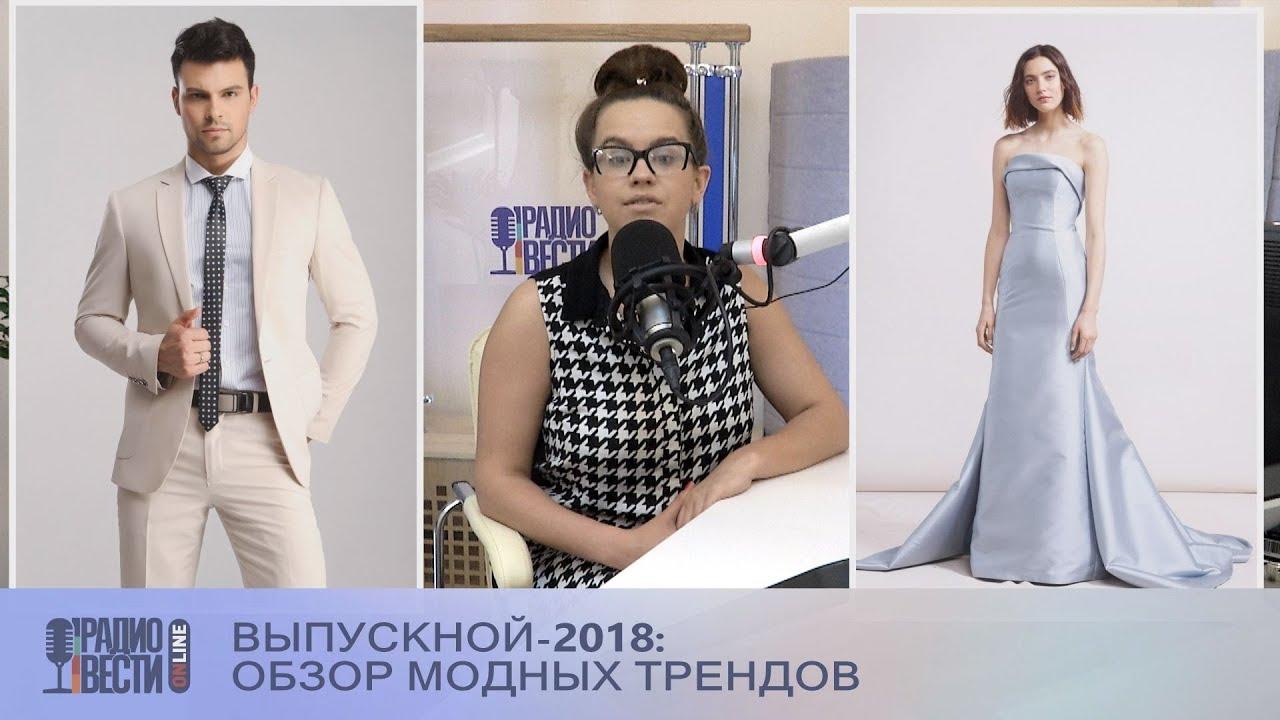 ДОМ 2 НОВОСТИ ЭФИР 3 АВГУСТА 2017 (3.08.2017) - YouTube
