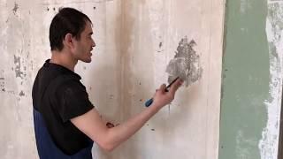 Лучший инструмент для  удаления шпатлевку со стен