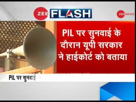 UP government may bring rules restricting the use of loud speakers in Uttar Pradesh