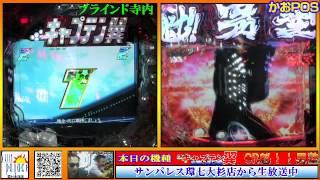 こちらの番組は、東京都江戸川区大杉にございます【サンパレス大杉】よ...