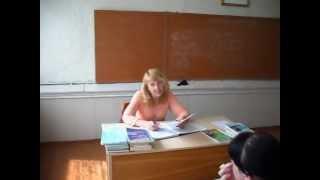 Урок бел лита 10 класс