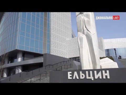 У мужчины украли сумку с 20 миллионами в Екатеринбурге - YouTube