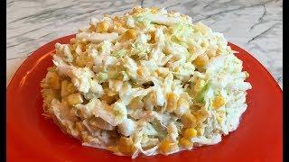 БЫСТРЫЙ САЛАТ / Салат с Пекинской Капустой и Курицей / Cabbage Salad / Салат с Курицей