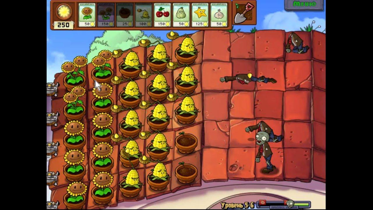 игры про растения против зомби на крыше