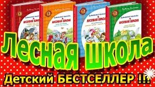 ★ЛУЧШИЙ ПОДАРОК★ WoW SUPER КНИЖКА для детей(, 2016-07-05T16:00:03.000Z)