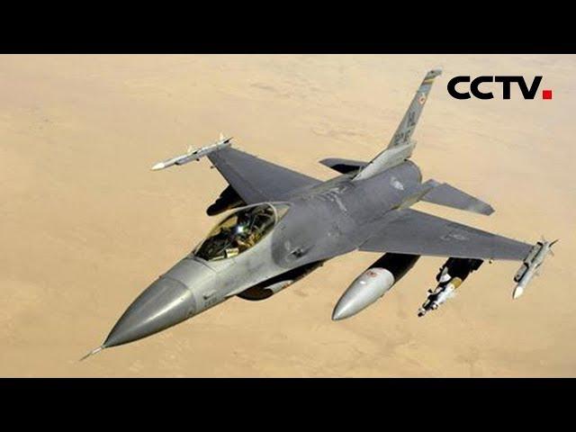 [24小时] 美国一架F-16战斗机训练时坠毁 战机载有实弹 已被安全处理 | CCTV