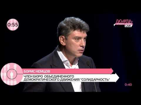 Немцов после Норд-Оста. 26.10.2002.