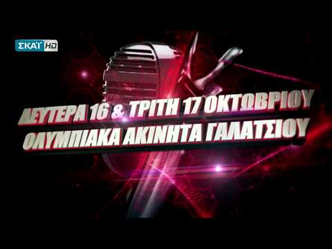 The Voice of Greece (Athens Audition TV Trailer)