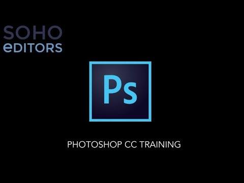 Photoshop Training Courses London