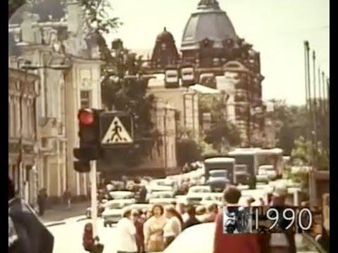 Томск 1986 1990 из кинохроник и ТВ