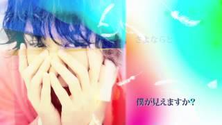 指田郁也 - hello(リリックビデオ)