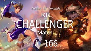 Korea Challenger Match #166/LO…
