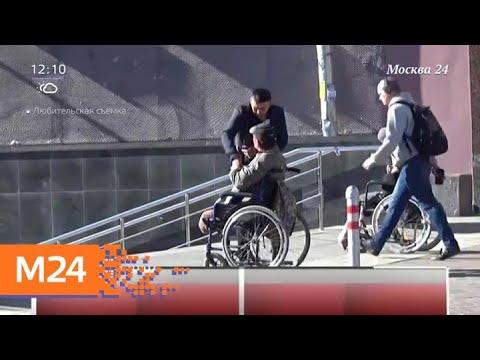 Москвичи жалуются на попрошаек на проспекте Мира - Москва 24