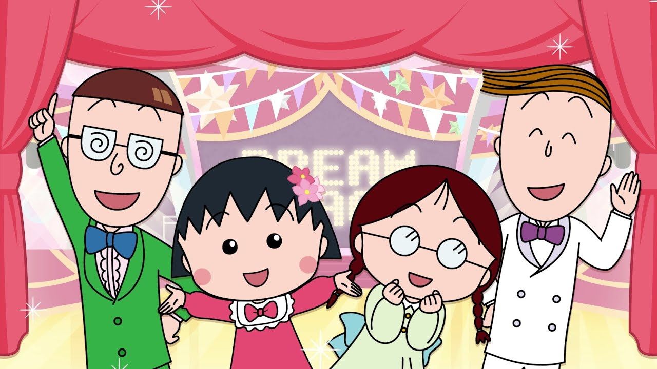 How To Make A Gif A Live Wallpaper Iphone Chibi Maruko Chan Dream Stage Youtube