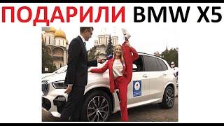 Лютые приколы. Подарили BMW X5 видео
